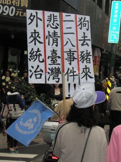 台湾と聯合國