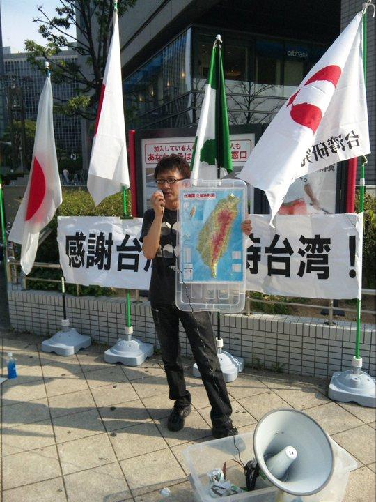 松井光彦さん 2011年7月31日