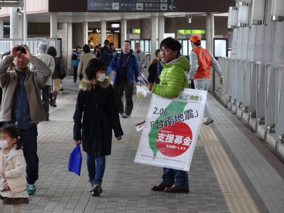 外海 開三(Sotomi Kaizou) 神戸市議会議員(神戸維新の会)